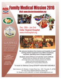 DGF-MEDICAL-MISSION-FLYER-2016